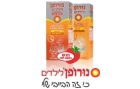 נורופן לילדים NUROFEN FOR KIDS ORANGE FLAVOUR SUSPENSION